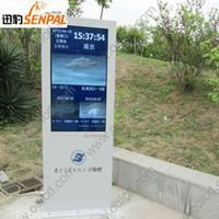 Wholesale 47 inch high brightness LCD outdoor LCD display Standing Advertising Player