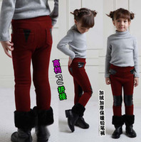 Girl Winter Leather+Spandex velvet Kids Trouser Pencil Pants Girls Tights Girl Clothes Children Leggings Tights Long Trousers Skinny Pants Leather Leggings Child Clothing Wear