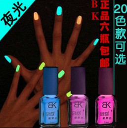 Wholesale BK fluorescent polish nail oil glow in the dark magnetic neon luminous art nailo