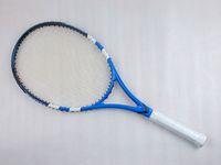 Wholesale 230g Supergear calmness PureCarbon tennis racket customized for Dubai tennisclub
