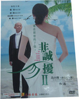 Wholesale Top Quality DVD Movies TV series Film FeiChengWuRao Season dvd DVD film dvd workout dhl within days By Myeshop