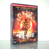 Wholesale Top Quality DVD Movies TV series Film HuangJinDaJieAn dvd DVD film dvd workout dhl within days By Myeshop