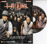 Wholesale Factory Supply Top Quality DVD Movies TV series Film ShiYueWeiCheng dvd DVD film dvd workout dhl within days By Myeshop