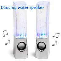 Acheter Conduit l'eau de danse usb-Mini danse Président eau LED Light 2 USB 1 goutte d'eau Afficher pour téléphone Iphone 4s 5Laptop PSP avec le paquet de détail livraison gratuite