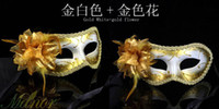 Wholesale 50Pcs one Hot sale Item Half Face Masks Masquerade Masks Beauty Canrnival Mask Party Masks