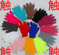 Wholesale 12pairs Colorful Three Finger Touch Screen Gloves with Plastic bags for iPhone and others