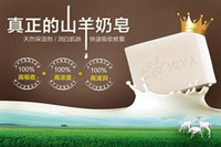 Wholesale Goats milk manual essential oil soap whitening and moisturizing to g is suitable for removing the cutin to suitable for any skin
