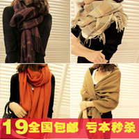 Cheap Scarf autumn and winter female sheep fur shawl dual-use ultra long yarn muffler scarf winter cashmere scarf female