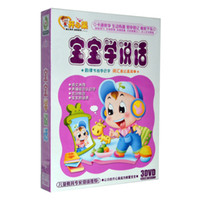Wholesale Drop Shipping Top Quality Cheapest DVD Movies Education DVD BaoBaoXueShuoHua via dhl
