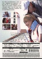 Wholesale 1 high quality Region Top Quality DVD Movies TV series Film FeiChengWuRao dvd DVD film dvd bodybuilding dhl