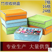 Wholesale 20pcs lotProfessional underwear storage box bamboo tricolor grid storage box with lid solid bra sorting boxfree ship