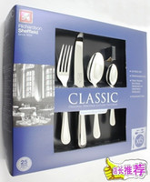 Wholesale Richardson sheffield ltd series stainless steel west tableware knife fork spoon set