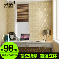 Wholesale European sitting room bedroom warmth TV setting wall paper ceiling stripe wallpaper wallpaper the hourglass of time m cm