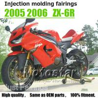 Wholesale Same as you seeing Injection kits tank for Kawasaki ZX6R fairings red black Ninja zx r zx r fairing kits G2