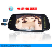 Car Monitors Black 7-inch 7 inch MP5 Rearview Mirror Monitor Car MP5 Player reversing the priority