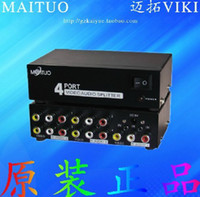 Wholesale MT Way In Out RCA Video Audio AV Splitter
