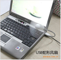 Wholesale 20pcs lotWholesale notebook dedicated fan degree rotating USB quiet fan free bending Serpentine Fanfree ship