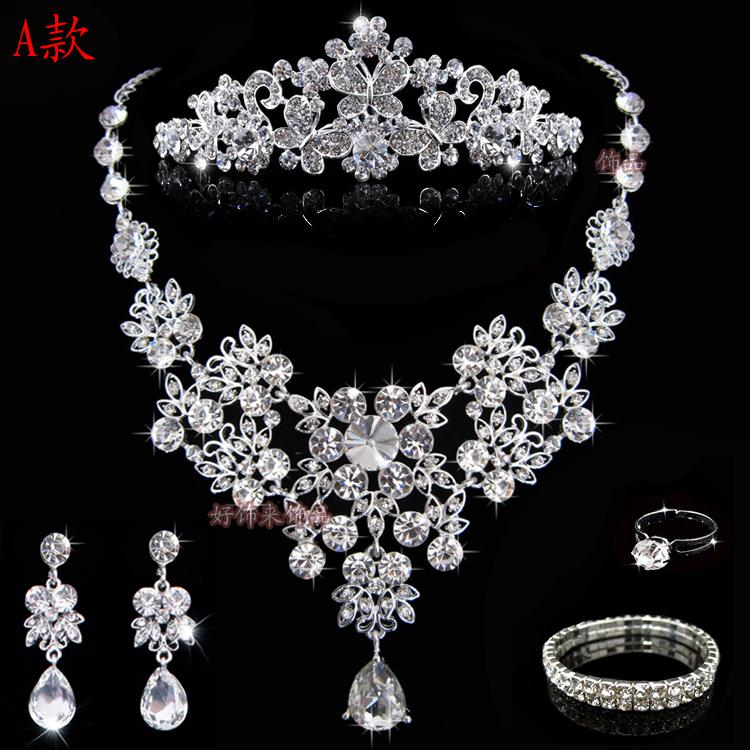 Artificial Diamond Bridal Jewelry Sets Bridal Jewellery ...