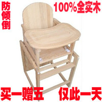 Wholesale All solid wood child dining chair baby dining chair baby dining table and chairs
