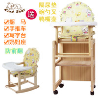 Wholesale Multifunctional wood child dining chair paint eco friendly baby dining table and chairs baby rocking chair