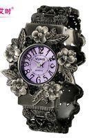 Wholesale Genuine diamond female table steel waterproof watch lady watch female student fashion retro bracelet watch quartz watch