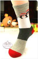 bamboo hosiery - 12 Pairs Cute Sports Sock European Hosiery Women Foot Sock Bamboo Sock WZ1028