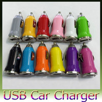 Wholesale 100PCS FEDEX Free MA New Mini Universal USB Car Charger Adapter for iPhone S C HTC Samsung S4 PDA Cell Phone Mp3 MP4