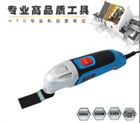 Wholesale 300w multimaster tool OSCILLATING TOOLS Multi master Oscillating Tool with one set blae saw freely