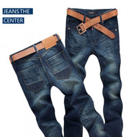 Wholesale Jeans Mens European Fashion The Man Taste Straight Slim Fit Trousers Best Gift For Men C1105