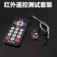 arduino infrared remote - For Arduino Infrared wireless remote control kit