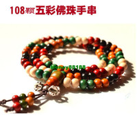 Others bead market - 108 Multicolored sandalwood prayer beads bracelet bracelet night market stall selling new national wind bracelet