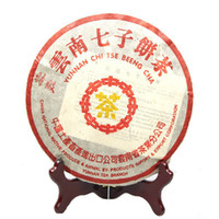 Wholesale Promotion year old Top grade Chinese yunnan original puer g health care products puer tea puer ripe pu er puerh tea Pu er