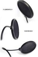 lower price good quality Goose neck Flexible Studio Micropho...