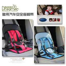 Wholesale Children s Safety Car Seats ZD O0014