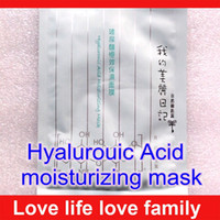Wholesale Beauty Diary Hyalurouic Acid moisturizing face mask face