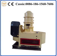 Wholesale mill pellet machine with copper core motor
