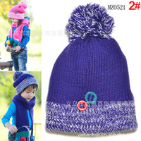Cloche other other snapback hatsTwill hat Wholesale Korean children's knitted hat monochrome dot m ( 4 -color ) _MZ0521