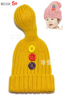 Wholesale snapback hatsThe new three color buckle infant pacifiers hat knitted hat colors _MZ1544