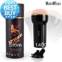 Man Realistic Vaginas Masturbators FREE SHIPPING 2013 Spider Super Real Skin Feeling Hands Free Male Masturbation Cup,Pussy Vagina Masturbator Sex Products