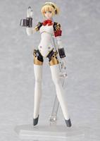 PVC figurines - New Figma Aegis Aigis Persona Figure Figurine Toy New in Box cm Figurine