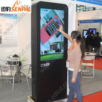 Wholesale 55 quot FHD outdoor LCD Advertising Display cheap advertising player