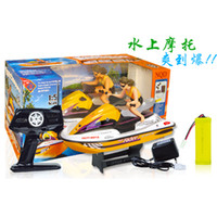 Wholesale Above years old rc boat forcedair vlsivery large remote control boat propeller