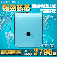Wholesale Uf water purifier high quality desktop filter
