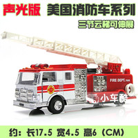 5-7 Years Bus Metal Alloy car model WARRIOR toys plain fire truck ladder