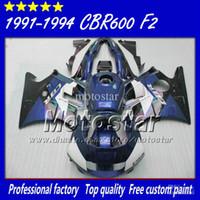Comression Mold For Honda CBR600 F2 Fairing kit + Tank Custom for HONDA cbr600 f2 91 92 93 94 CBR600F2 fairings set 1991 1992 1993 1994 CBR 600 fairing bodywork glossy dark blu