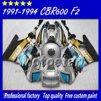 Comression Mold For Honda CBR600 F2 Fairing kit + Tank Custom for HONDA cbr600 f2 91 92 93 94 CBR600F2 fairings set 1991 1992 1993 1994 CBR 600 fairing bodywork flat silver bro