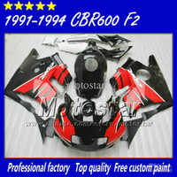 Comression Mold For Honda CBR600 F2 Fairing kit + Tank Custom for HONDA cbr600 f2 91 92 93 94 CBR600F2 fairings set 1991 1992 1993 1994 CBR 600 fairings glossy red blac