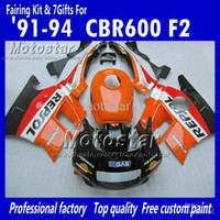 Comression Mold For Honda CBR600 F2 Fairing kit + Tank Motocycle fairings for HONDA CBR600 F2 91 92 93 94 CBR600F2 1991 1992 1993 1994 CBR 600 orange black Repsol custom fairin