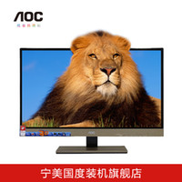Wholesale New arrival aoc tpv d2757ph hd widescreen d ips lcd computer screen monitor