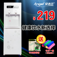 Wholesale Angel drinking water machine vertical heat household water dispenser lkd y1351lk